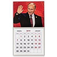2019年のマグネットカレンダー「ロシアの大統領ウラジーミル・プーチン」、サイズ:9.5㎝x16.5㎝(英語、ロシア語)