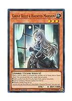 遊戯王 英語版 DUDE-EN004 Ghost Belle & Haunted Mansion 屋敷わらし (ウルトラレア) 1st Edition