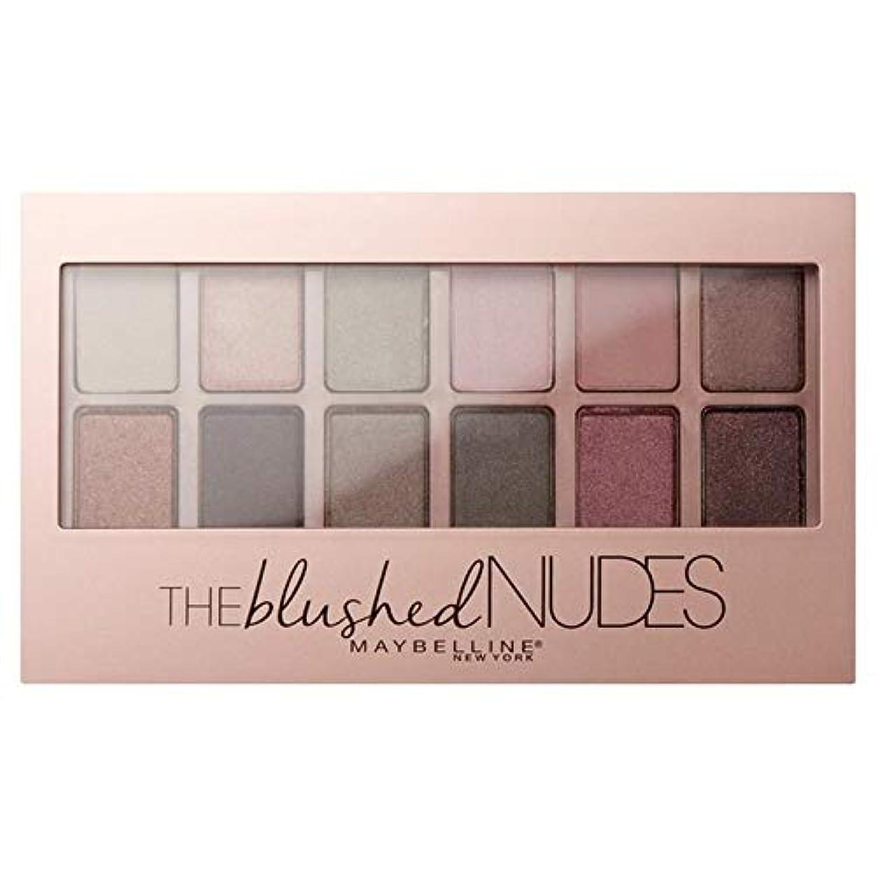 海里生き物デクリメント[Maybelline ] メイベリンアイシャドウパレット、赤面ヌード - Maybelline Eye Shadow Palette, Blushed Nudes [並行輸入品]