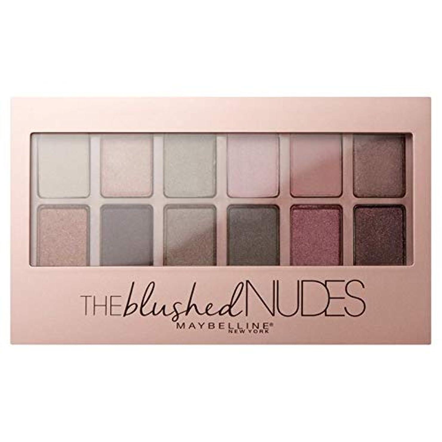広告主打撃ラウズ[Maybelline ] メイベリンアイシャドウパレット、赤面ヌード - Maybelline Eye Shadow Palette, Blushed Nudes [並行輸入品]