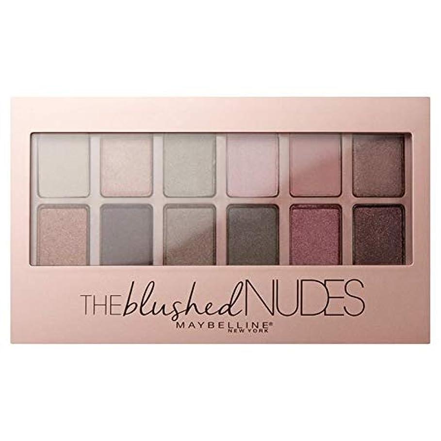 区画中絶汚物[Maybelline ] メイベリンアイシャドウパレット、赤面ヌード - Maybelline Eye Shadow Palette, Blushed Nudes [並行輸入品]
