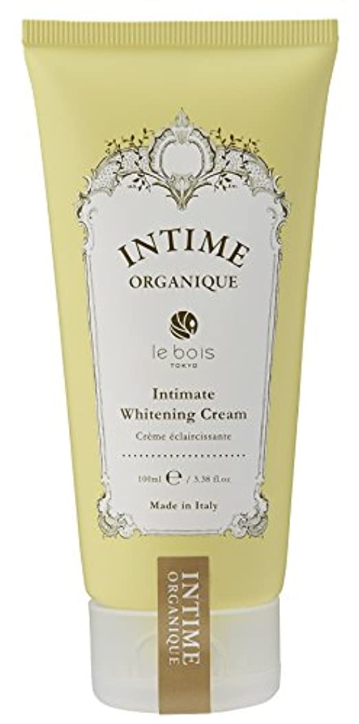 完全に高揚した嘆願アンティーム ホワイトクリーム