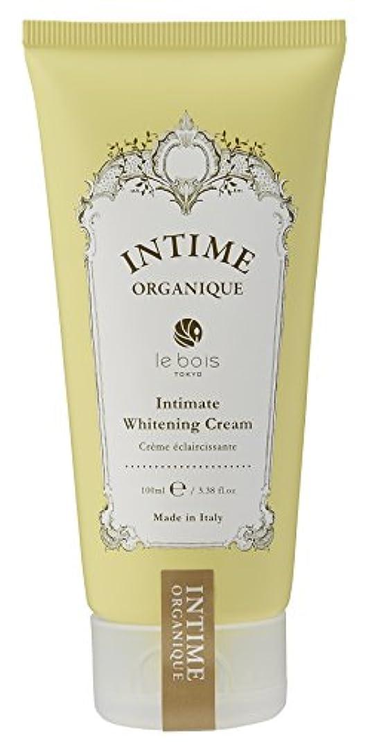 液体体細胞受け入れアンティーム ホワイトクリーム