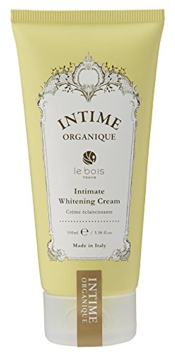 アンティーム ホワイトクリーム