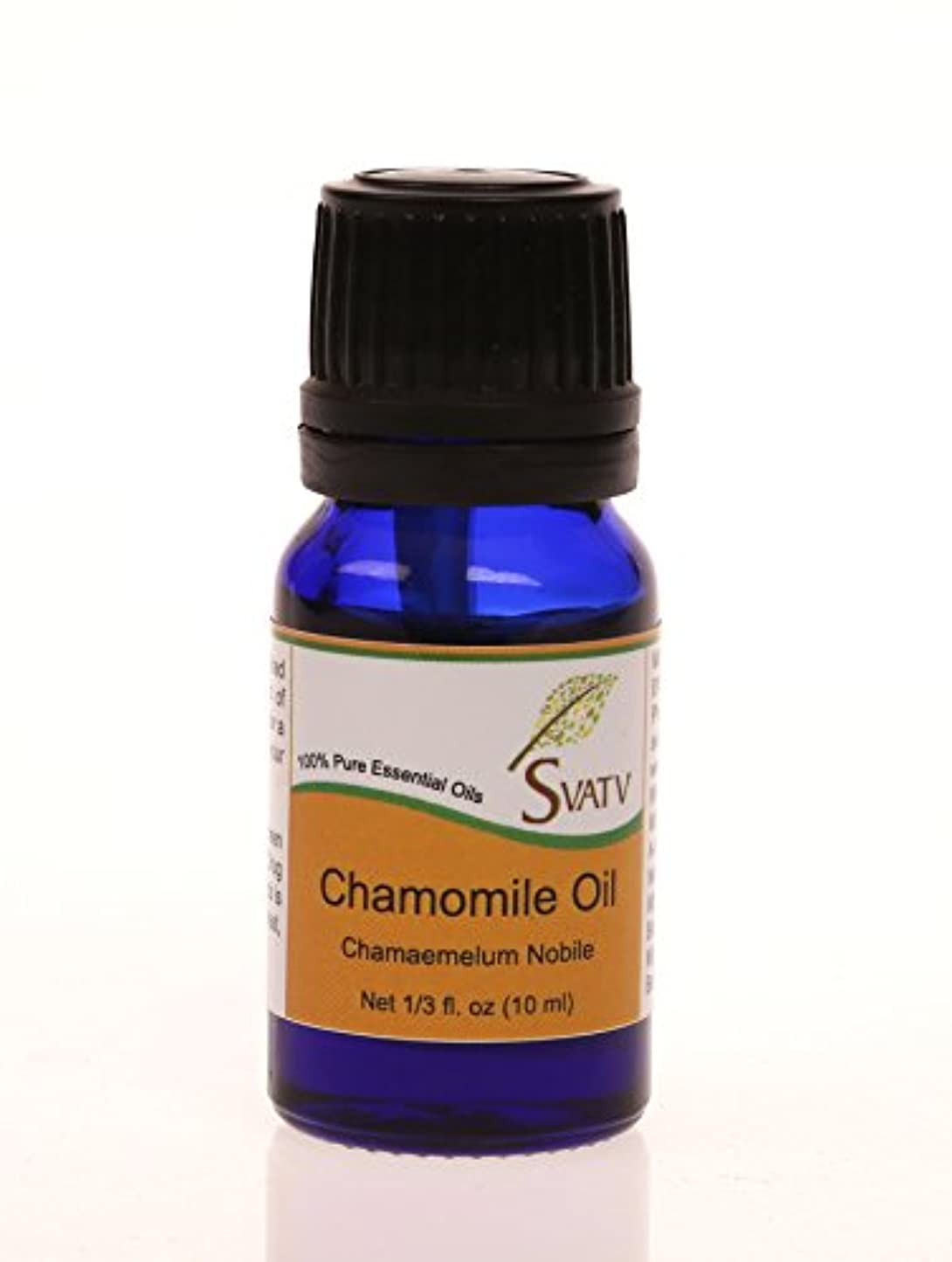 器官習慣メッセンジャーSVATVカモミール(Chamaemelum nobile)エッセンシャルオイル10mL(1/3オンス)100%純粋で無希釈、治療グレード