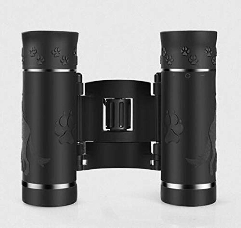 望遠鏡 30×22電話双眼鏡Hdナイトビジョン非人間の視点特殊部隊眼鏡探し