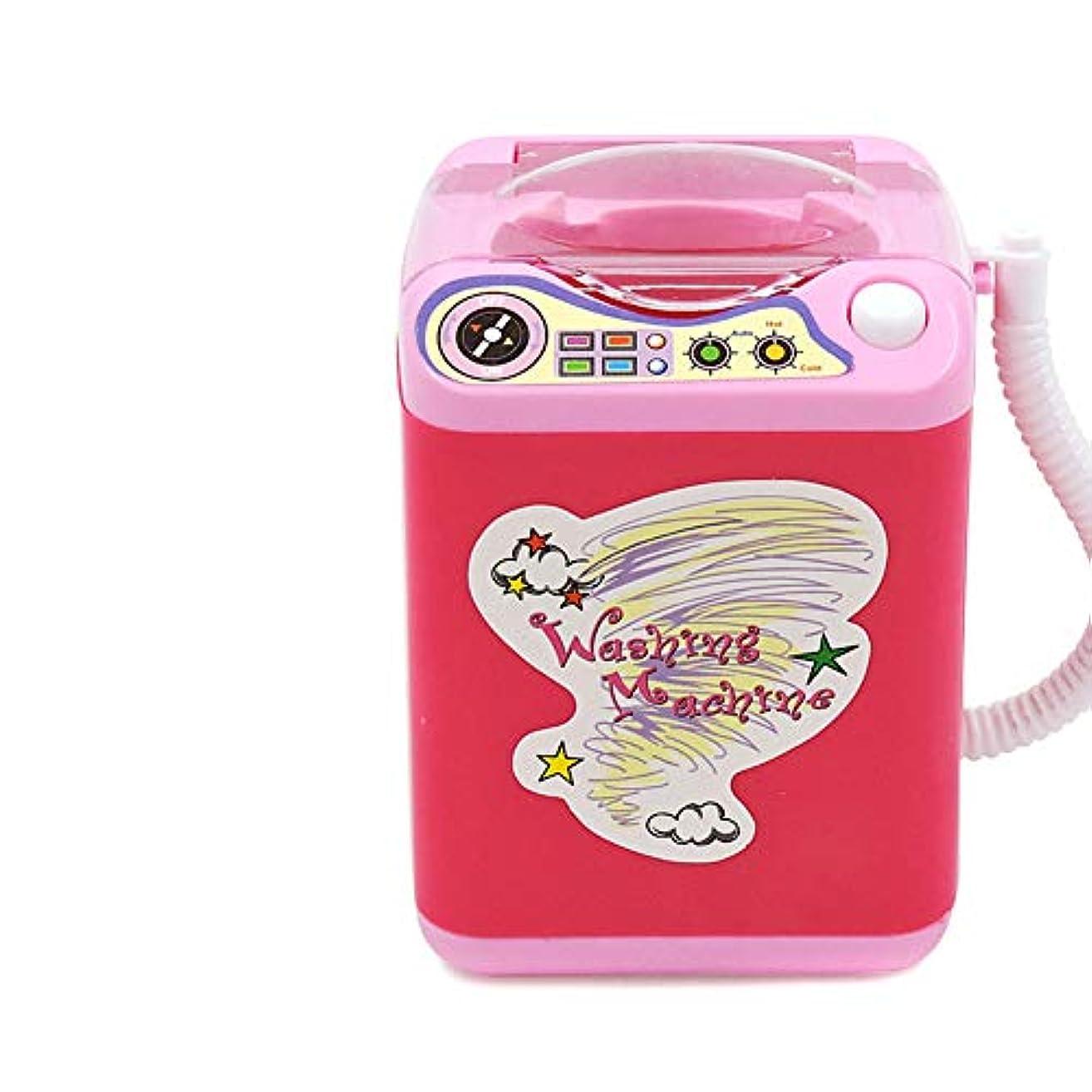 委任する毎年牛肉Aylincool  ミニ多機能子供洗濯機のおもちゃ美容スポンジブラシワッシャー