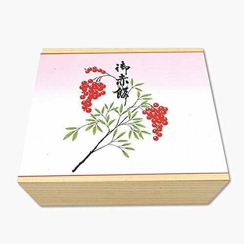 タカ印 掛紙 御赤飯 8-101 小判 字入 100枚入