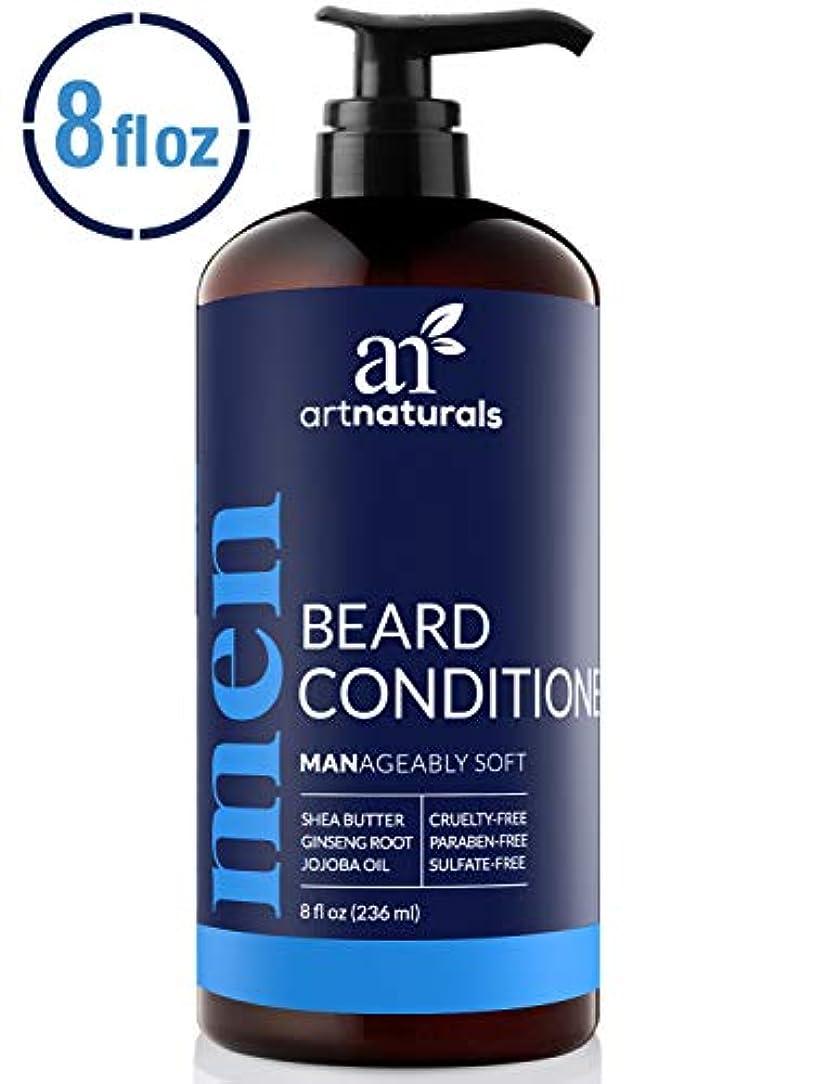 積極的に血統鉄道ArtNaturals Natural Beard Deep Conditioner - (8 Fl Oz/236ml) - Infused with Aloe Vera, Tea Tree and Jojoba Oil...