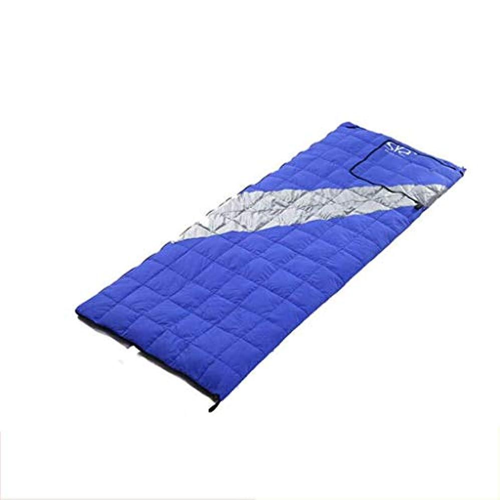 部分的に壊滅的なペグCATRP 屋外の封筒の寝袋、大人のハイキングのキャンプに適した超軽量の白いアヒルの盛り土 (色 : 青)