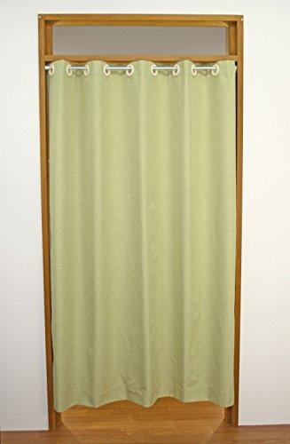 【節電・省エネ】日本縫製 断熱 防音 遮光 シールド仕切りカーテン ガジェット ライトグリーン 幅140cm×丈200cm 1枚入