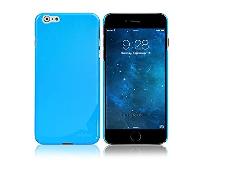 赤ちゃん眼散歩に行くahha iPhone6s Plus iPhone6 Plus 5.5 軽量 スリム ハード リア カバー シェル ケース POZO ソリッド ブルー A-HDIH655-0PY3