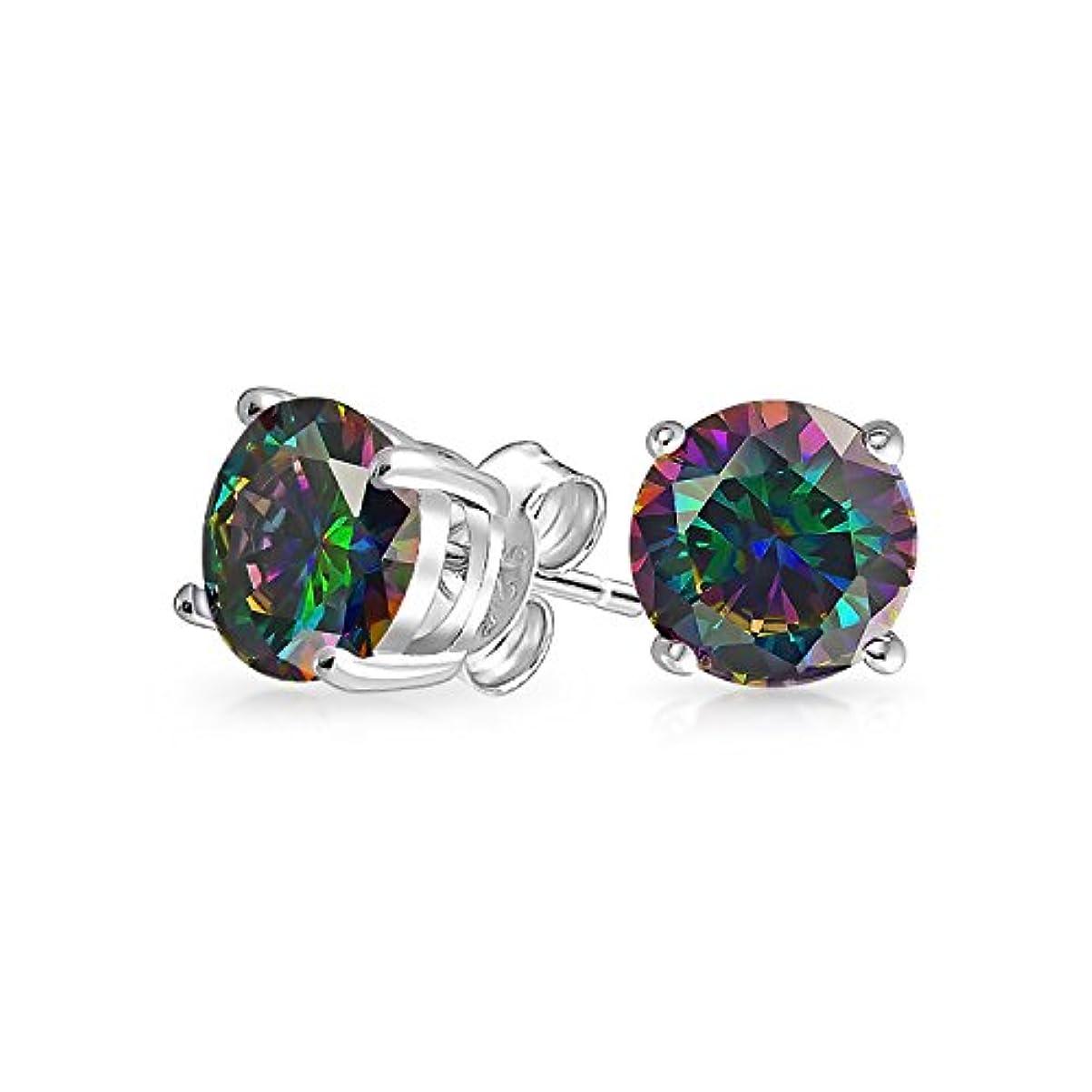 明るくする幻想的貝殻[ブリング?ジュエリー] Bling Jewelryスターリングシルバー SILVER 925 レインボー CZ キュービックジルコニア スタッドピアス 8mm [インポート]
