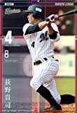 オーナーズリーグ ウエハース版 OL22 GR 荻野 貴司/ロッテ(外野手) OL22-C010