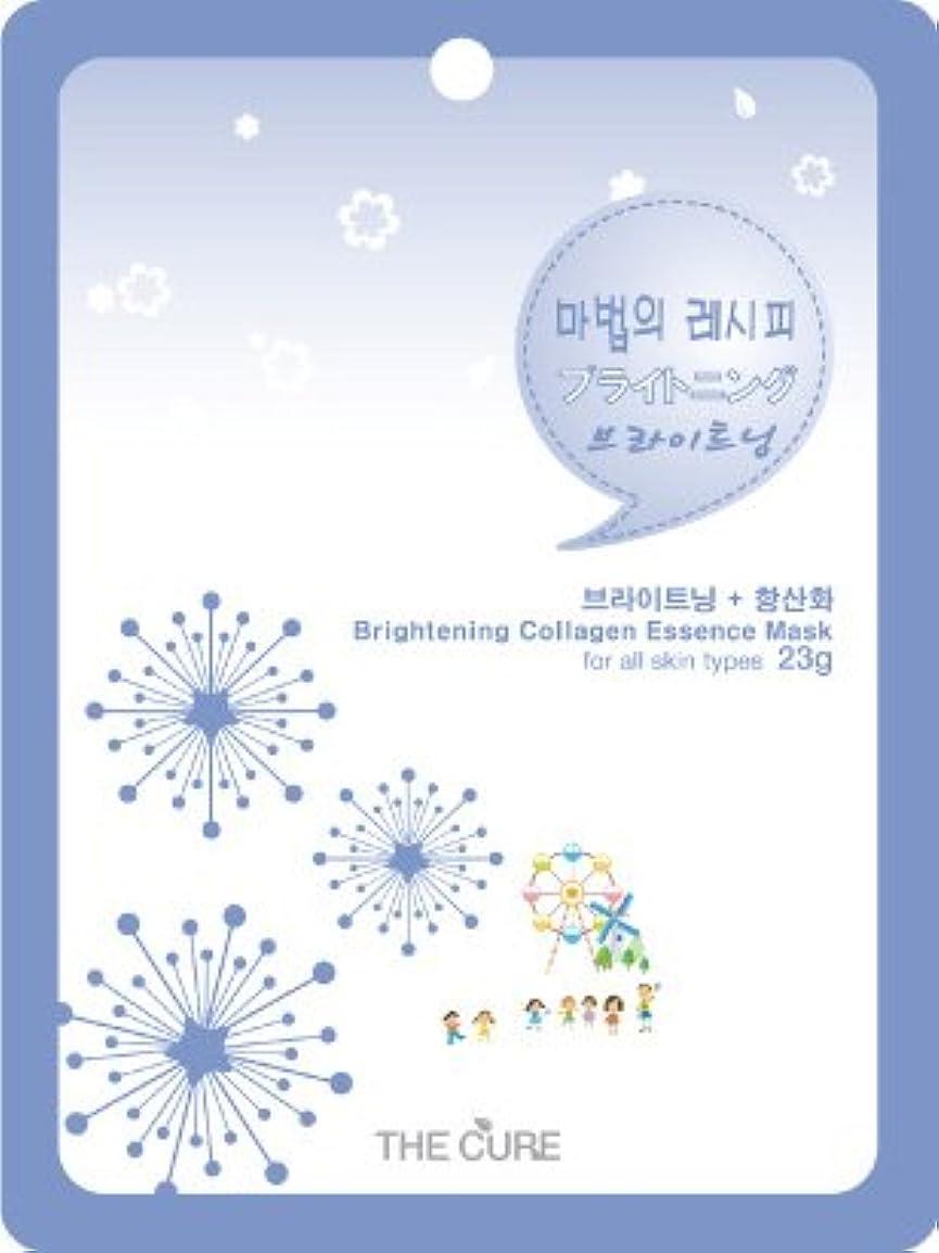 ラテン輸血道ブライトニング コラーゲン エッセンス マスク THE CURE シート パック 10枚セット 韓国 コスメ 乾燥肌 オイリー肌 混合肌