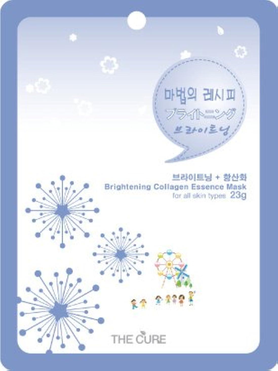 ブライトニング コラーゲン エッセンス マスク THE CURE シート パック 10枚セット 韓国 コスメ 乾燥肌 オイリー肌 混合肌