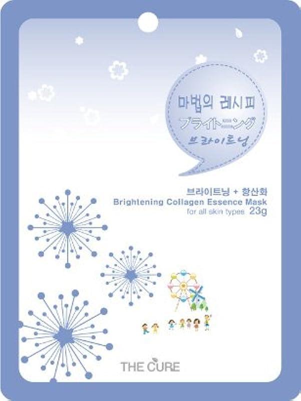 パーチナシティ不透明な配分ブライトニング コラーゲン エッセンス マスク THE CURE シート パック 10枚セット 韓国 コスメ 乾燥肌 オイリー肌 混合肌
