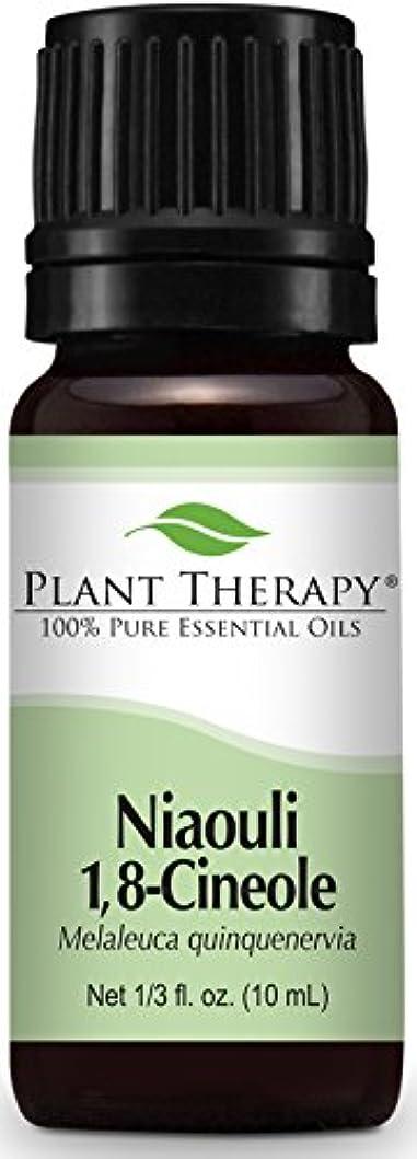 植物療法ニアウリ1,8-シネオールエッセンシャルオイル10ミリリットル(?オンス)100%純粋な、希釈していない、治療グレード