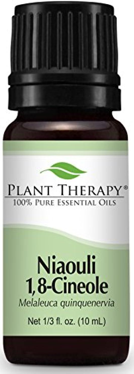 誘惑する寮眠り植物療法ニアウリ1,8-シネオールエッセンシャルオイル10ミリリットル(?オンス)100%純粋な、希釈していない、治療グレード
