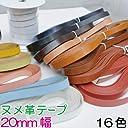 【INAZUMA】 ヌメ革テープ20mm幅。本革コード1m単位。カバンの持ち手(バッグハンドル)などに。NT-20 8赤