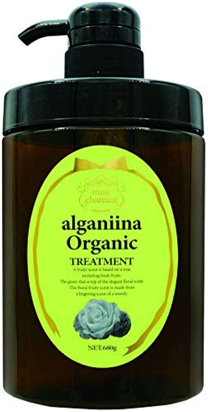 気分が良い軽減する繰り返すモンシャルーテ アルガニーナ オーガニック シャンプー<ビッグボトル> 680ml