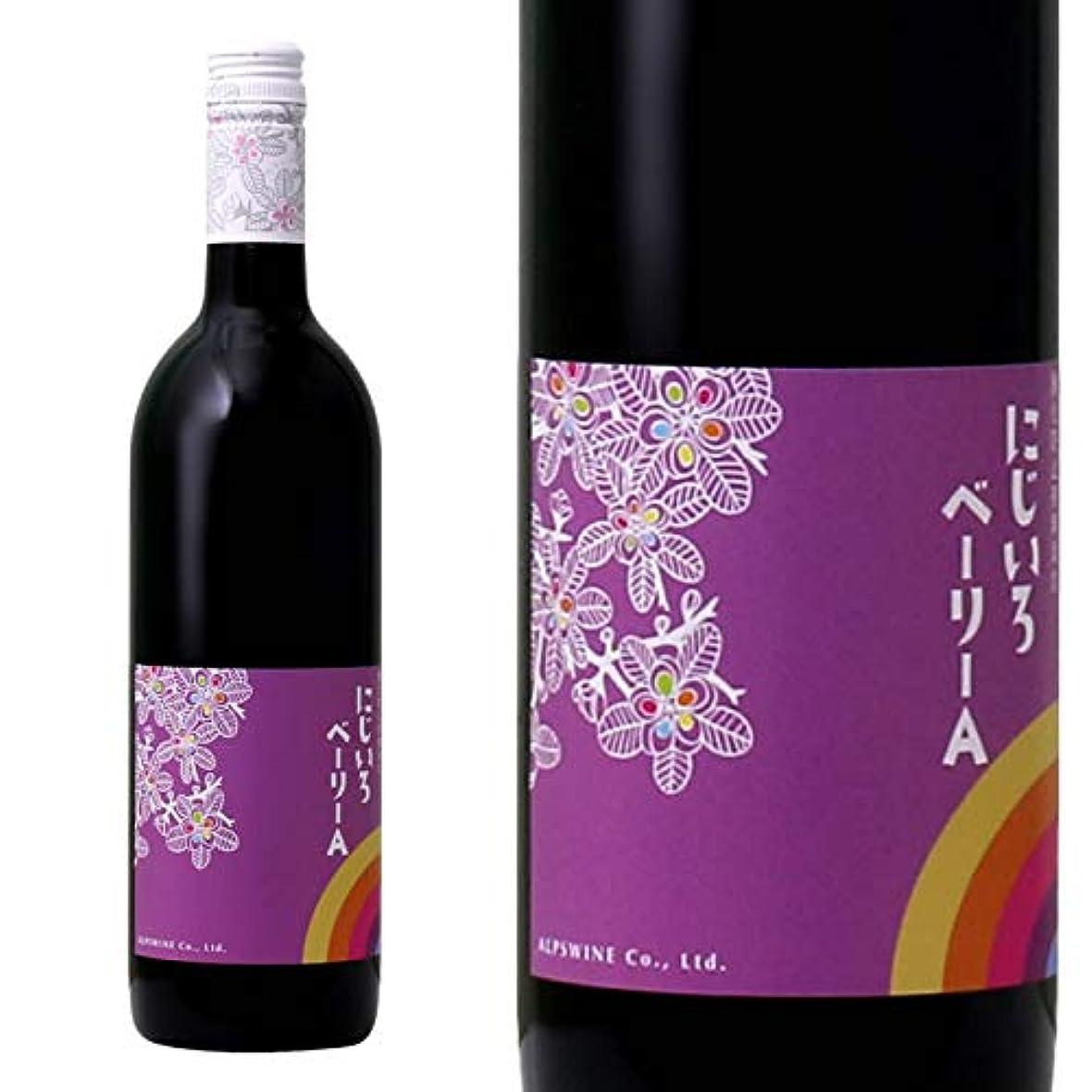 把握初心者呼ぶ山梨ヌーボー 新酒 山梨ワイン 赤 ミディアムライトボディ アルプスワイン 無添加 にじいろベーリーA