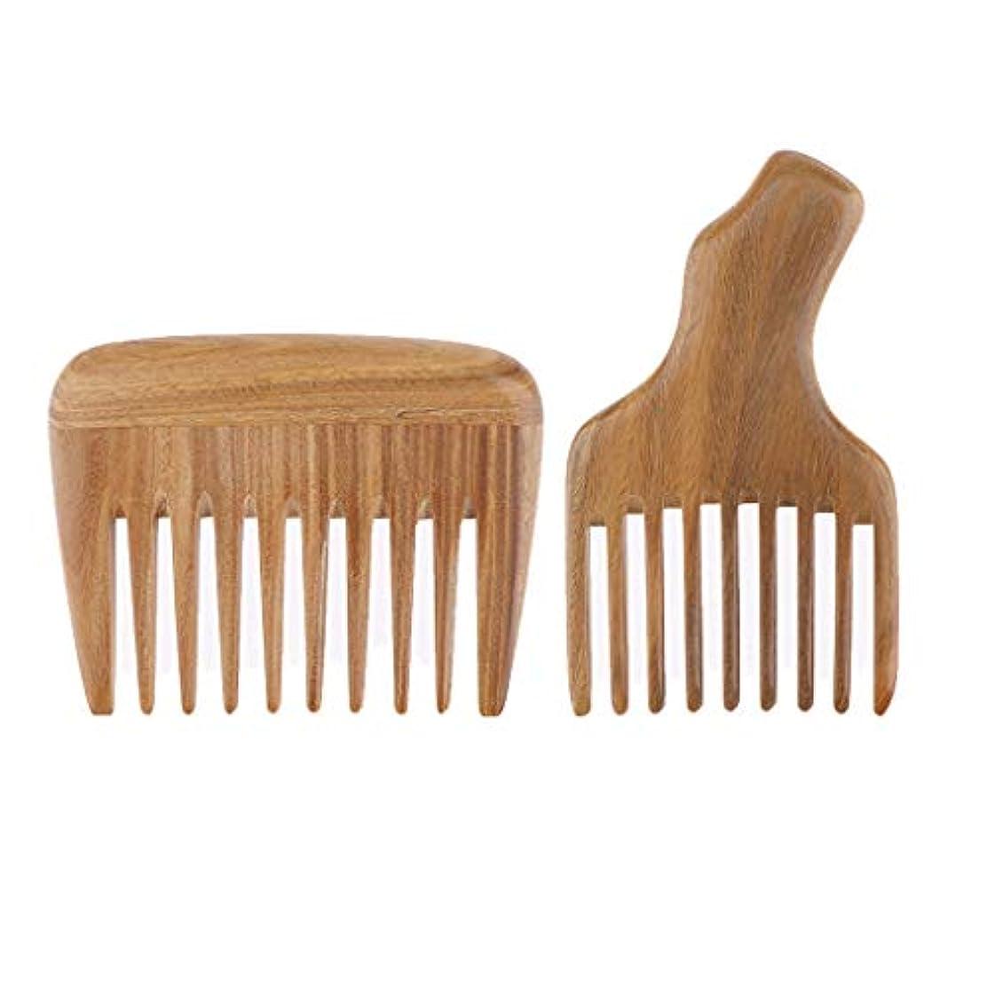 フィードバック化粧思想B Blesiya 2個 帯電防止櫛 木製櫛 ヘアコーム ヘアブラシ ポケット