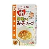 ヒガシマル 赤ちゃん用 野菜入りみそスープ 2.2g×8袋 5ヶ月頃から