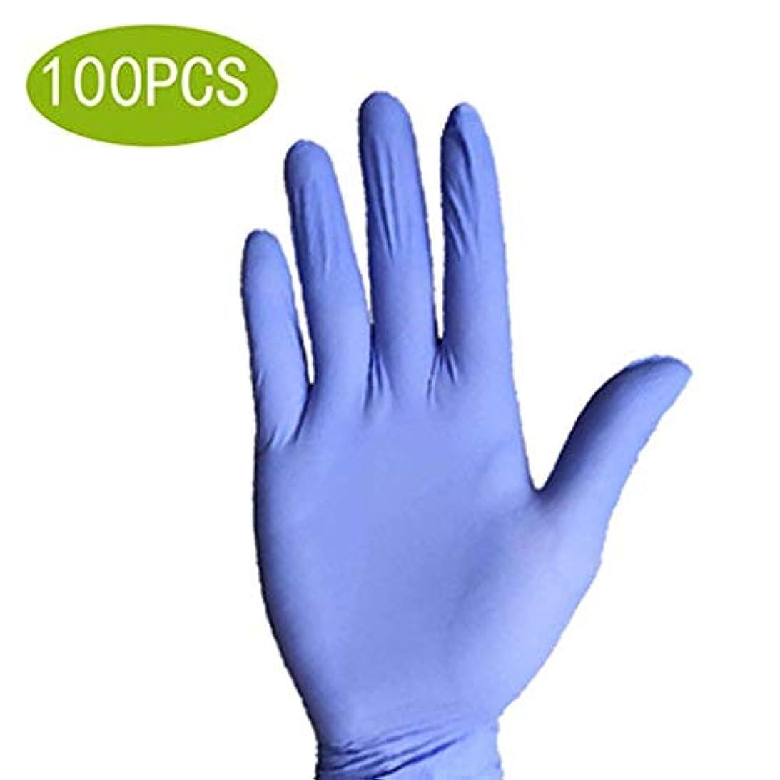 寝室ピアニストスロー保護用使い捨てニトリル医療用手袋、ラテックスフリー、試験グレードの手袋、テクスチャード加工、両性、非滅菌、100個入り (Size : L)