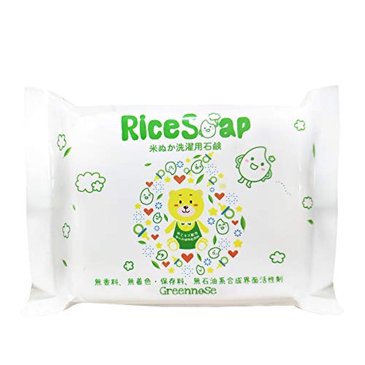 非難踏みつけ広々GREENNOSE 米ぬか洗濯用石鹸 150g