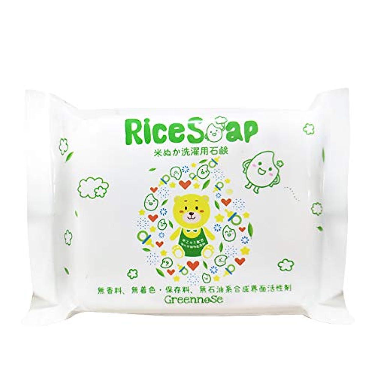 教育者インストール代表GREENNOSE 米ぬか洗濯用石鹸 150g