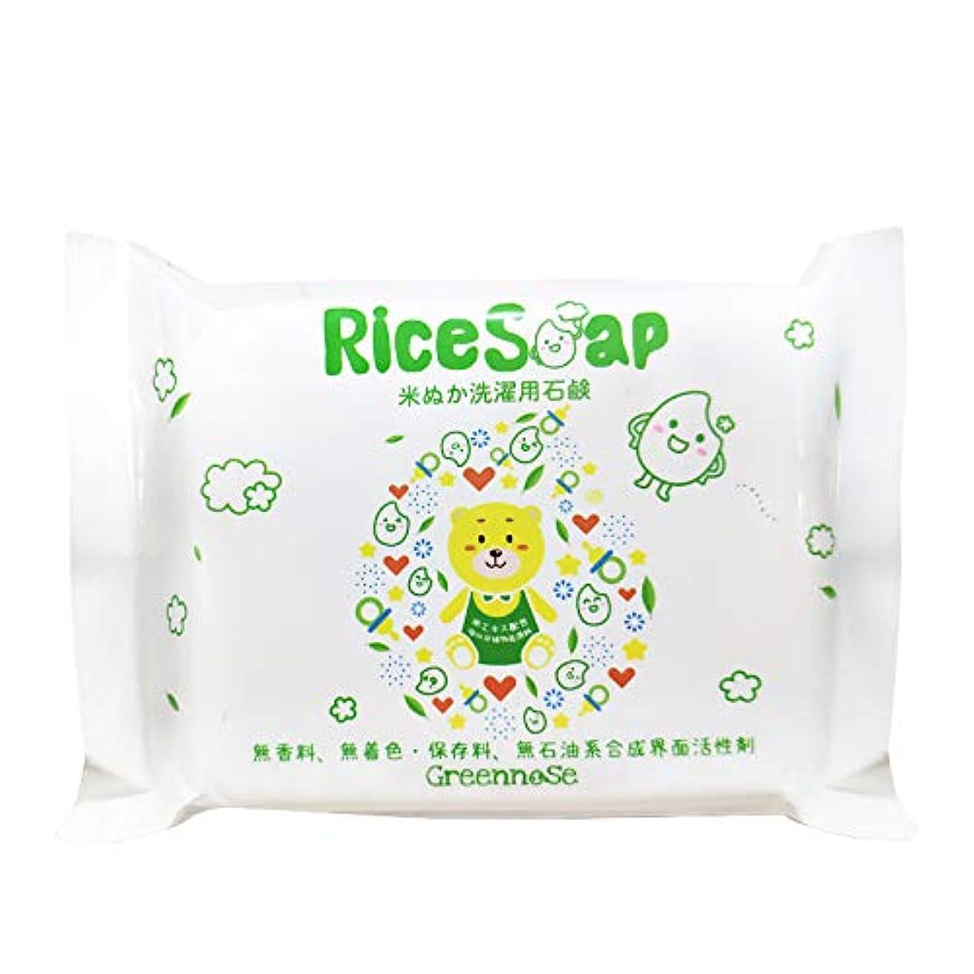 ベーカリー純粋なちなみにGREENNOSE 米ぬか洗濯用石鹸 150g