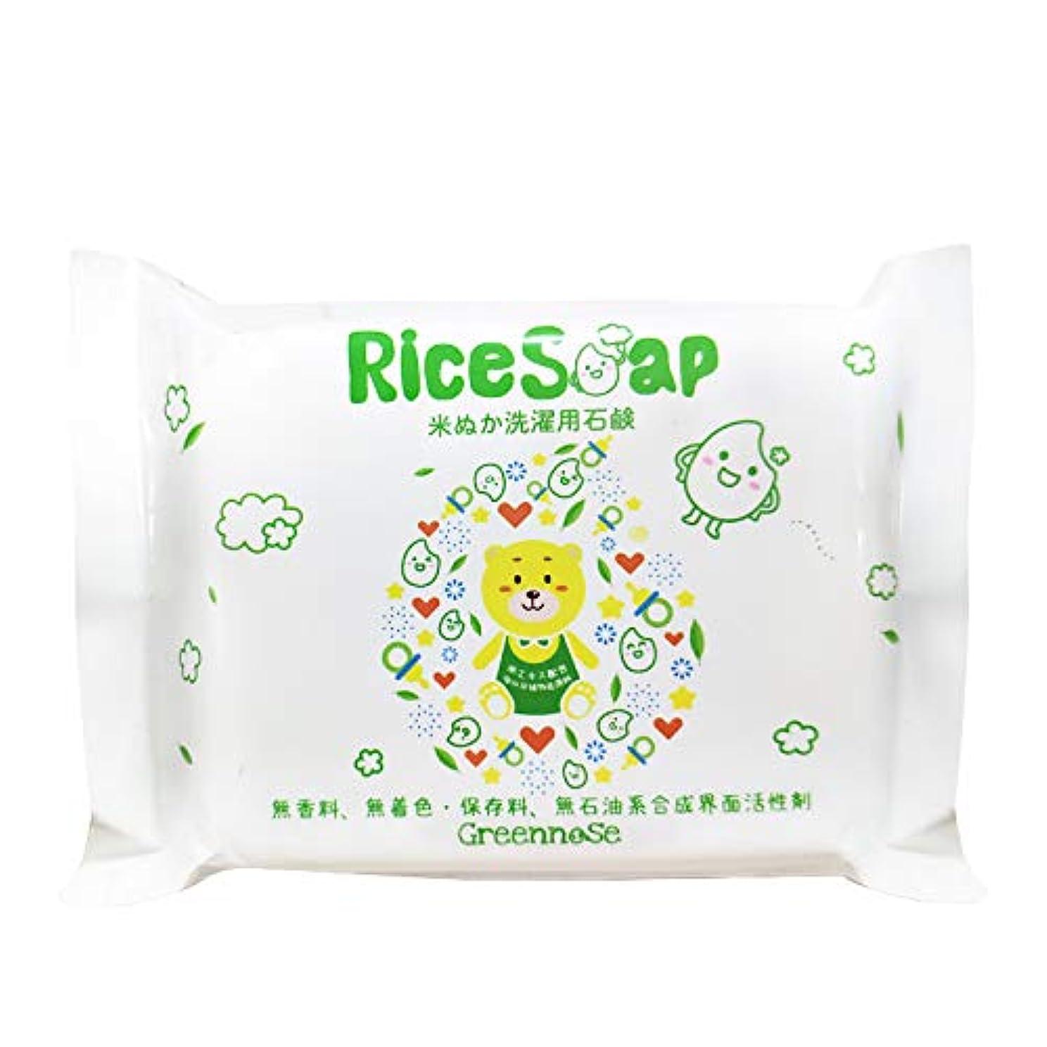 登録する下る地下GREENNOSE 米ぬか洗濯用石鹸 150g