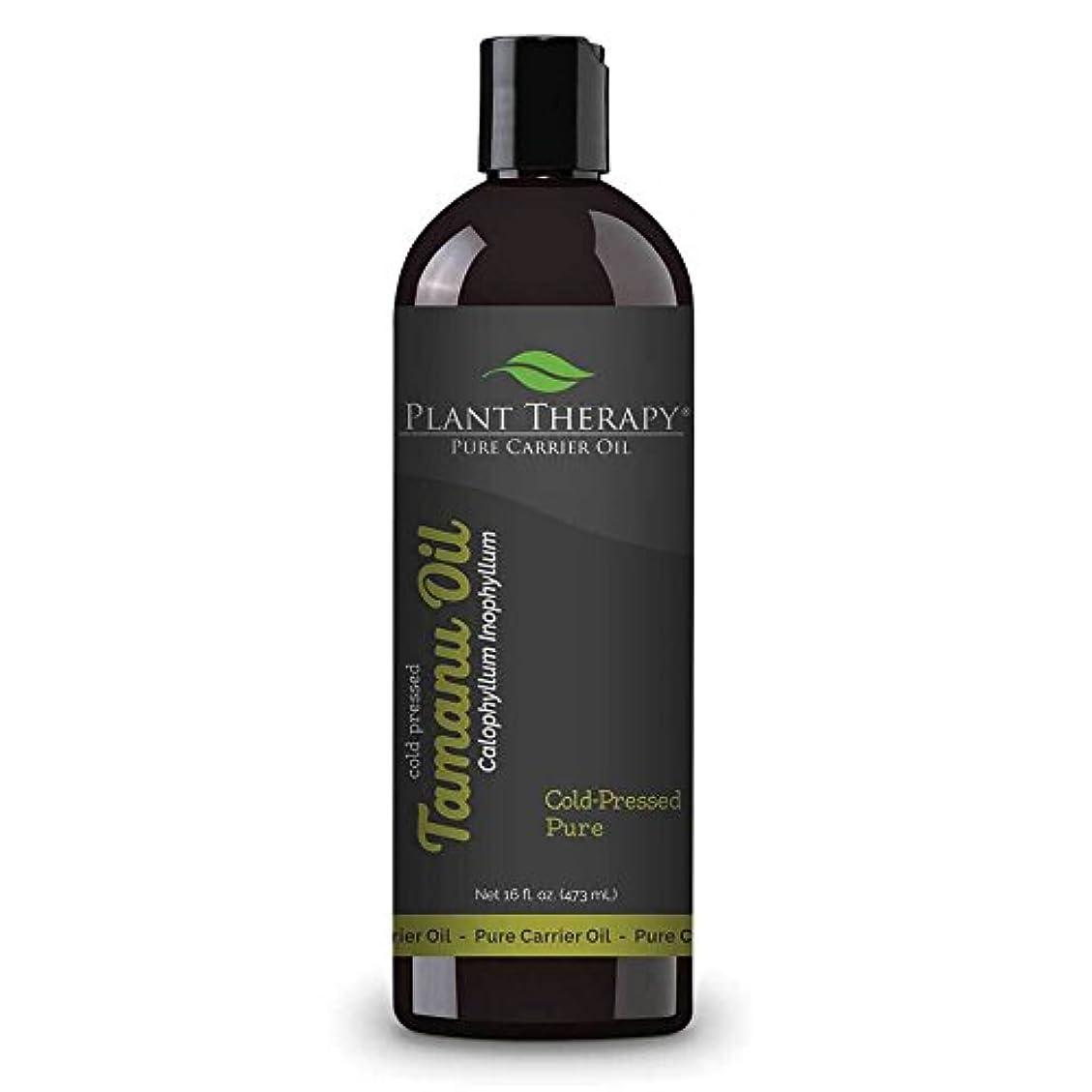 喜んで尊厳かなりのPlant Therapy Tamanu Carrier Oil. 16 oz For Aromatherapy, Massage, Essential Oils, Skin Care.