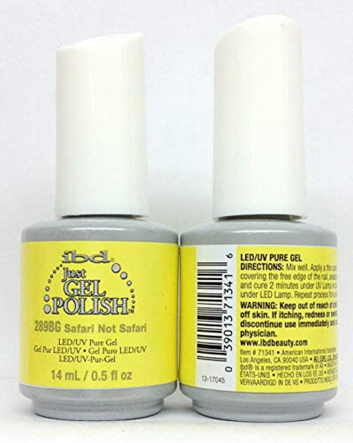 ハング時代パールibd Just Gel Polish - Serengeti Soul Collection - Safari Not Safari - 14ml / 0.5oz