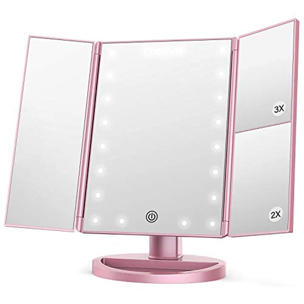 イノセンス発行する透明にHomever 化粧鏡 拡大鏡 鏡 卓上 LEDライト21灯三面鏡 2&3倍拡大鏡付 180 °回転 折りたたみ式 タッチパネル 明るさ?角度自由調整 女優ミラー 電池&USB 2WAY給電