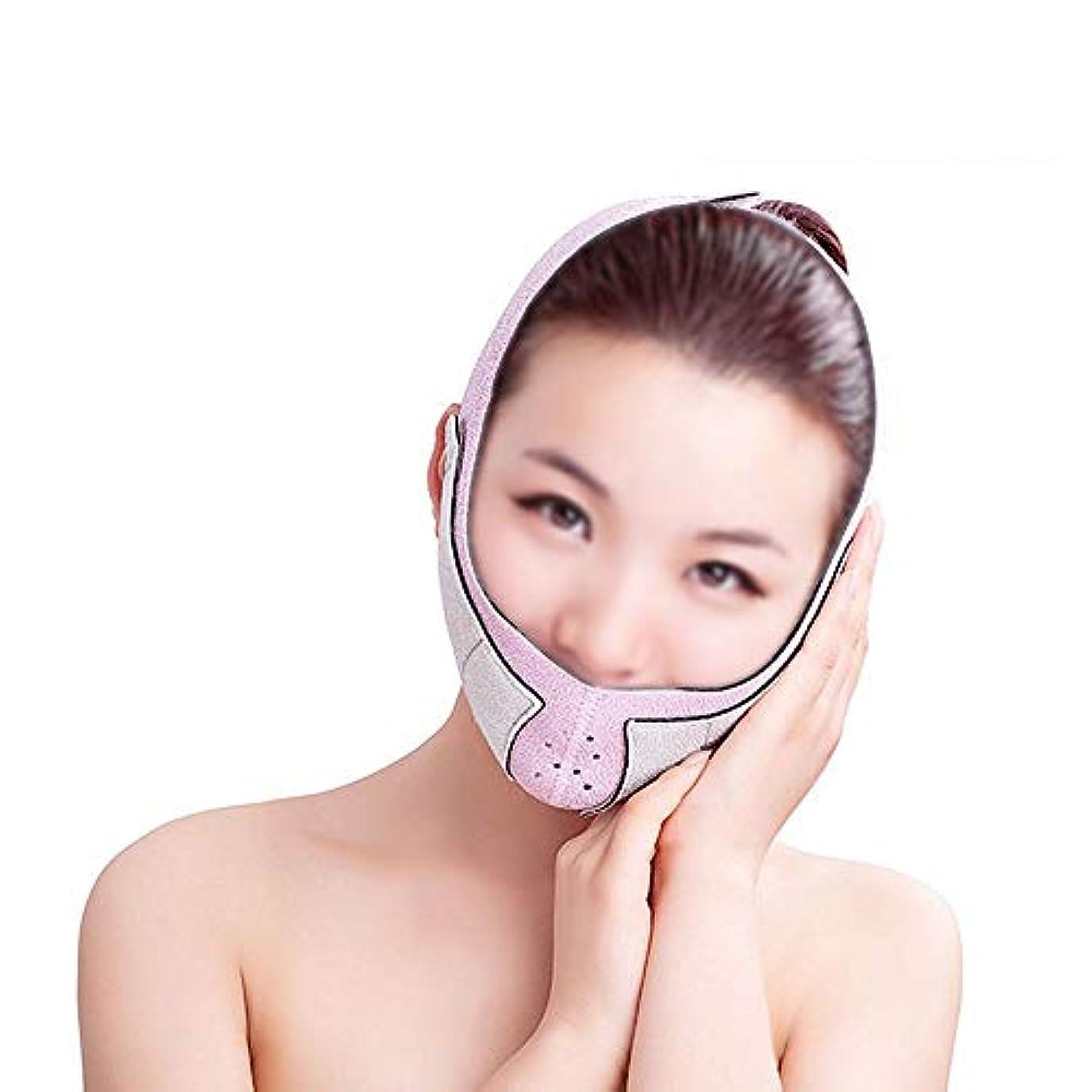 みなさんひねり楽観XHLMRMJ フェイスリフトマスク、痩身ベルト薄いフェイスマスク強力な持ち上げ小さなV顔薄い顔包帯美容フェイスリフティングデバイス