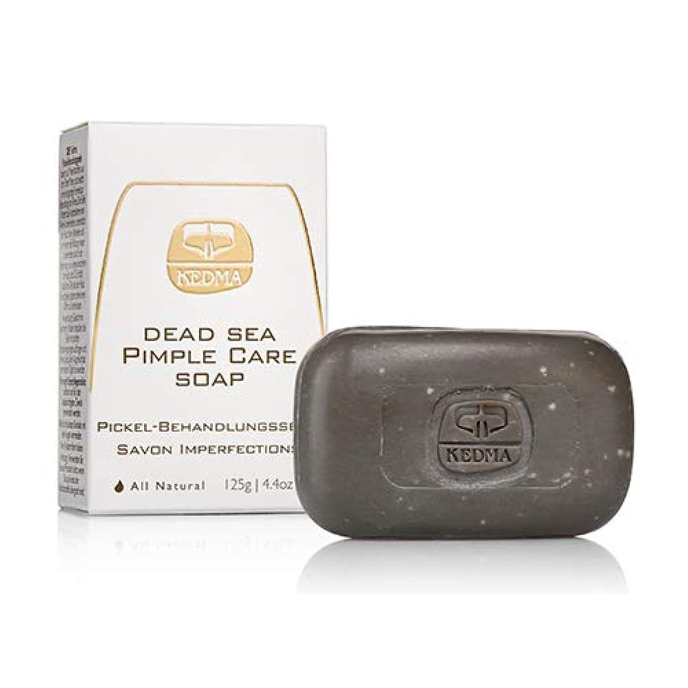 仕える復讐内なる【日本初上陸/正規代理店】KEDMA死海のミネラル石鹸 死海ピンプルケアソープ 125g