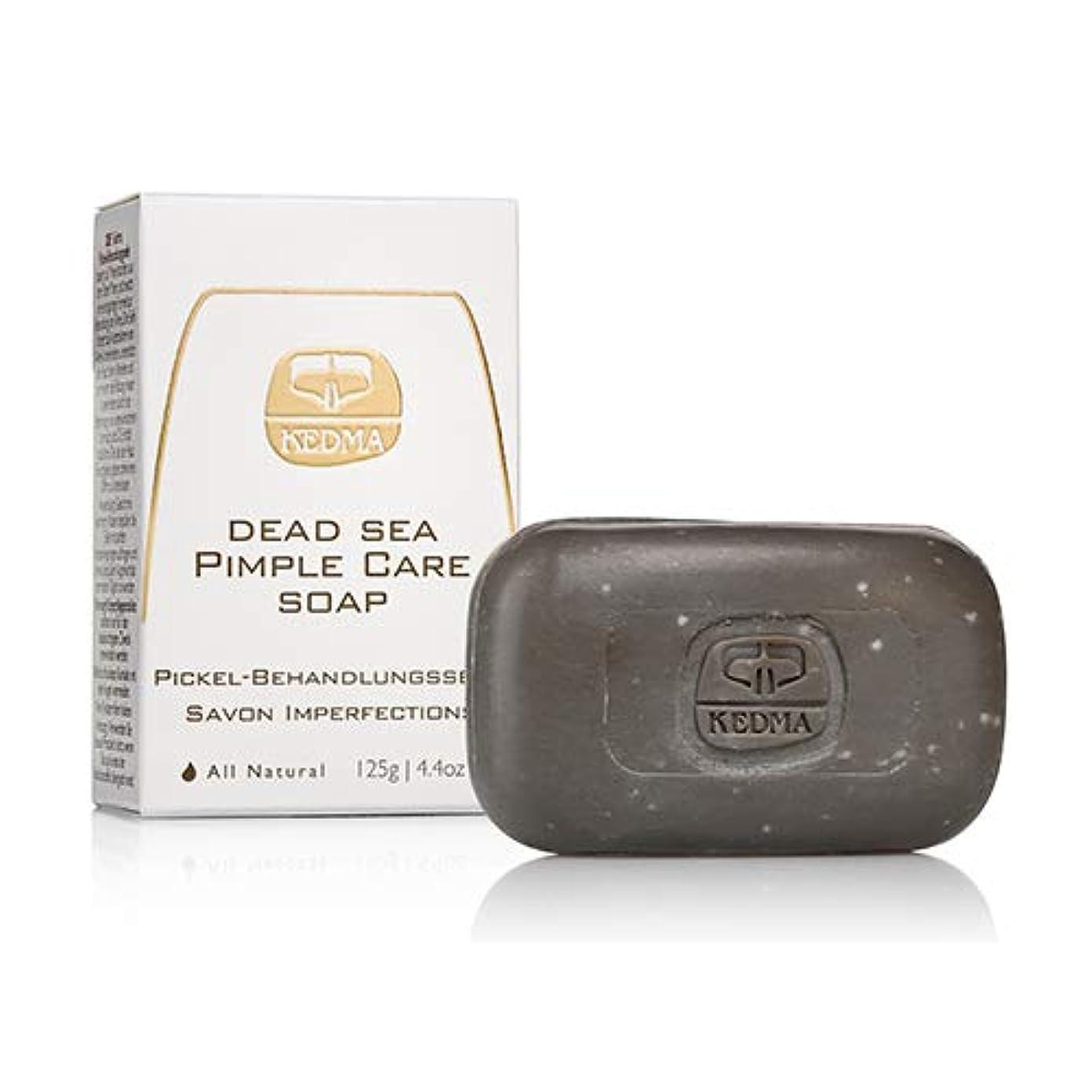 民主主義不完全な怪しい【日本初上陸/正規代理店】KEDMA死海のミネラル石鹸 死海ピンプルケアソープ 125g