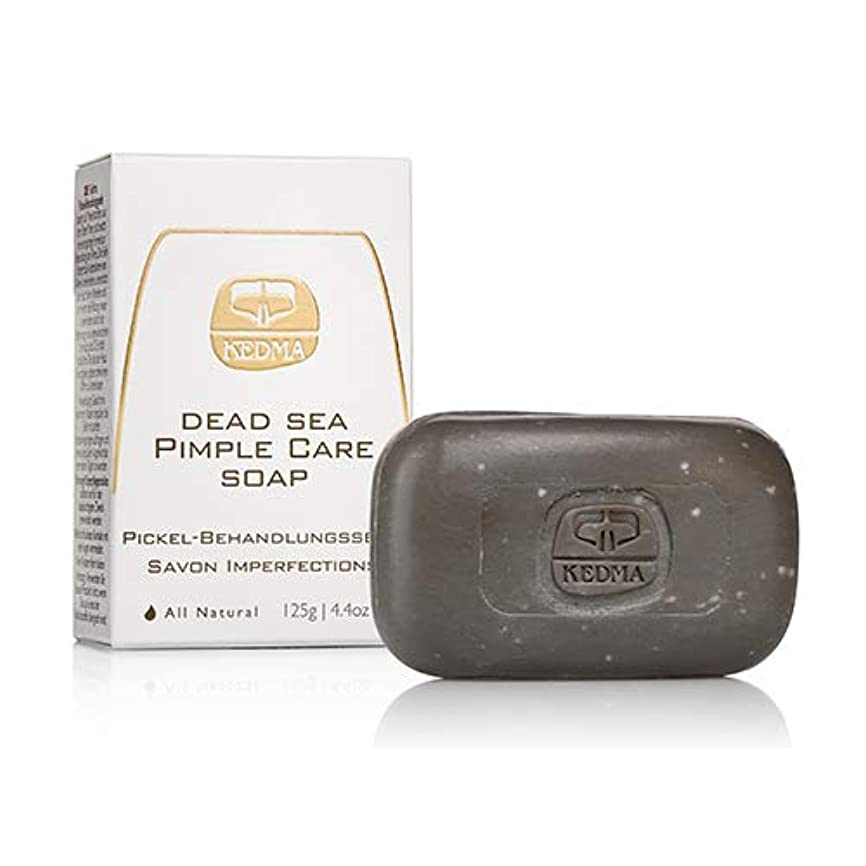 安らぎオーナー劇的【日本初上陸/正規代理店】KEDMA死海のミネラル石鹸 死海ピンプルケアソープ 125g