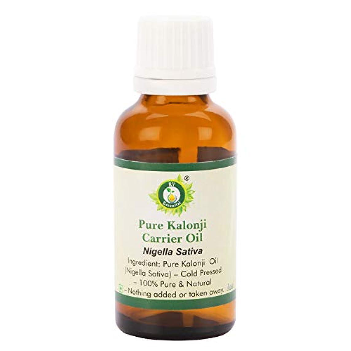 ビジネス征服非常にピュアKalonjiキャリアオイル300ml (10oz)- Nigella Sativa (100%ピュア&ナチュラルコールドPressed) Pure Kalonji Carrier Oil