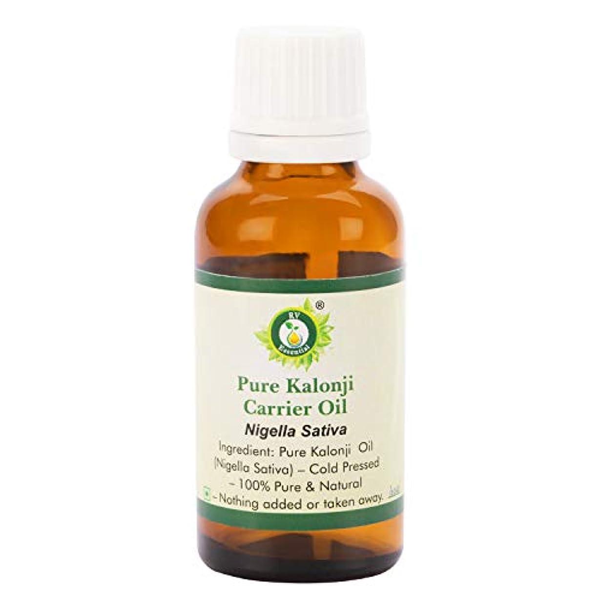 トチの実の木ペナルティバスタブピュアKalonjiキャリアオイル300ml (10oz)- Nigella Sativa (100%ピュア&ナチュラルコールドPressed) Pure Kalonji Carrier Oil
