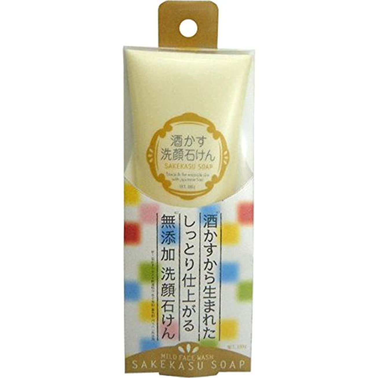 メモ豆腐を必要としています酒かす洗顔石けん