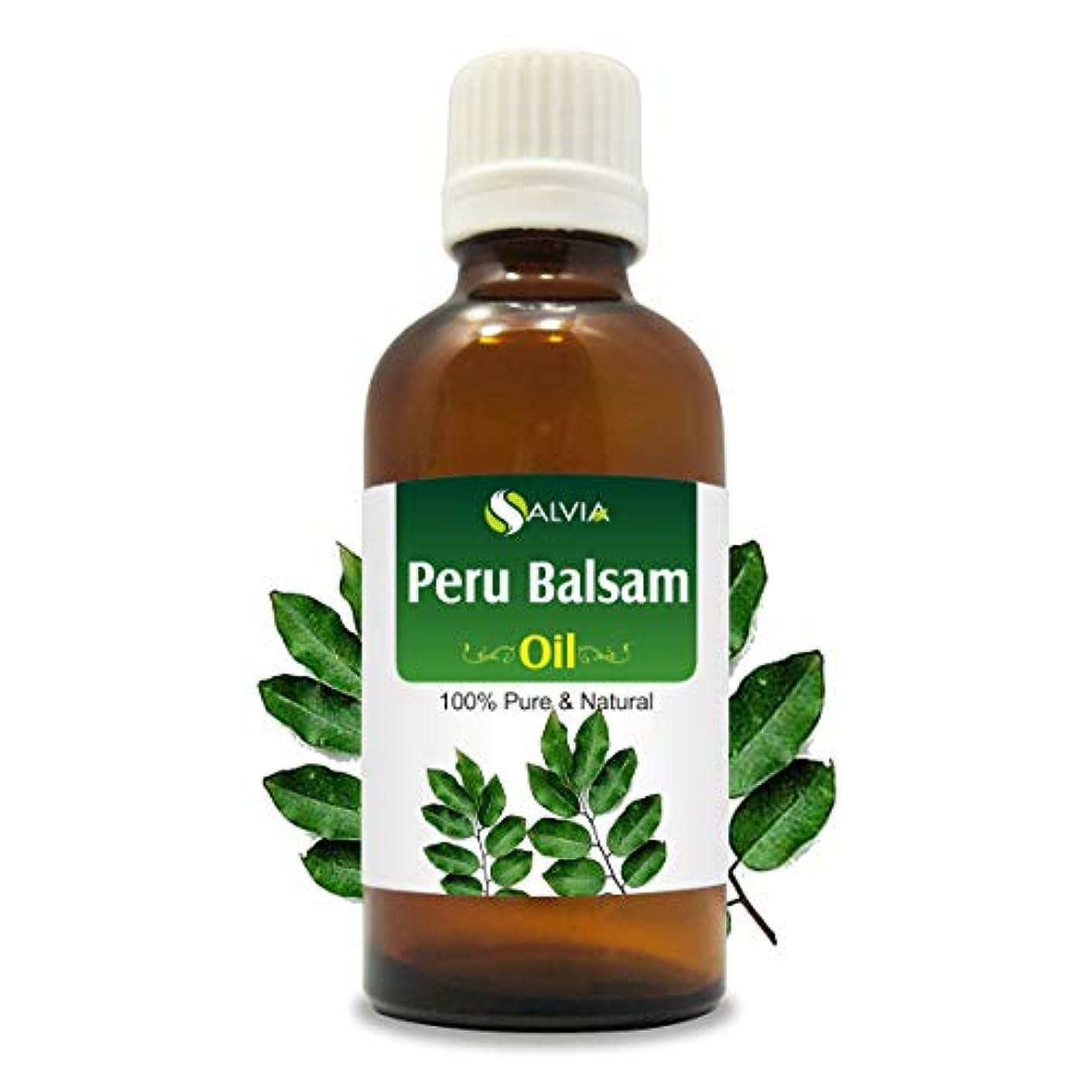 描く同僚抽出Peru Balsam (Myroxylon Pereirae) 100% Natural Pure Essential Oil 10ml