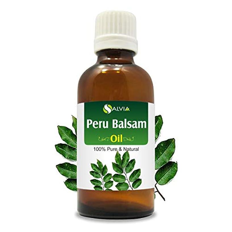 物質動的回復するPeru Balsam (Myroxylon Pereirae) 100% Natural Pure Essential Oil 10ml