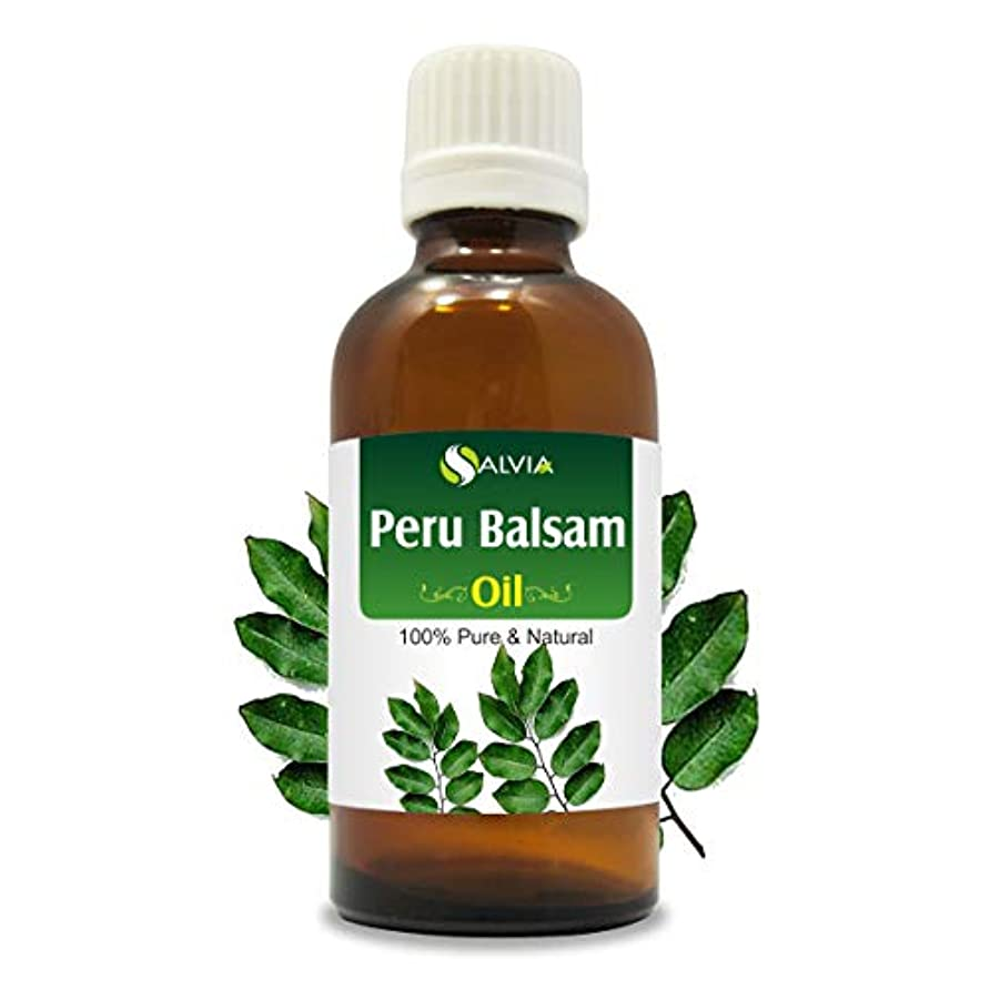 肺炎舗装超音速Peru Balsam (Myroxylon Pereirae) 100% Natural Pure Essential Oil 10ml