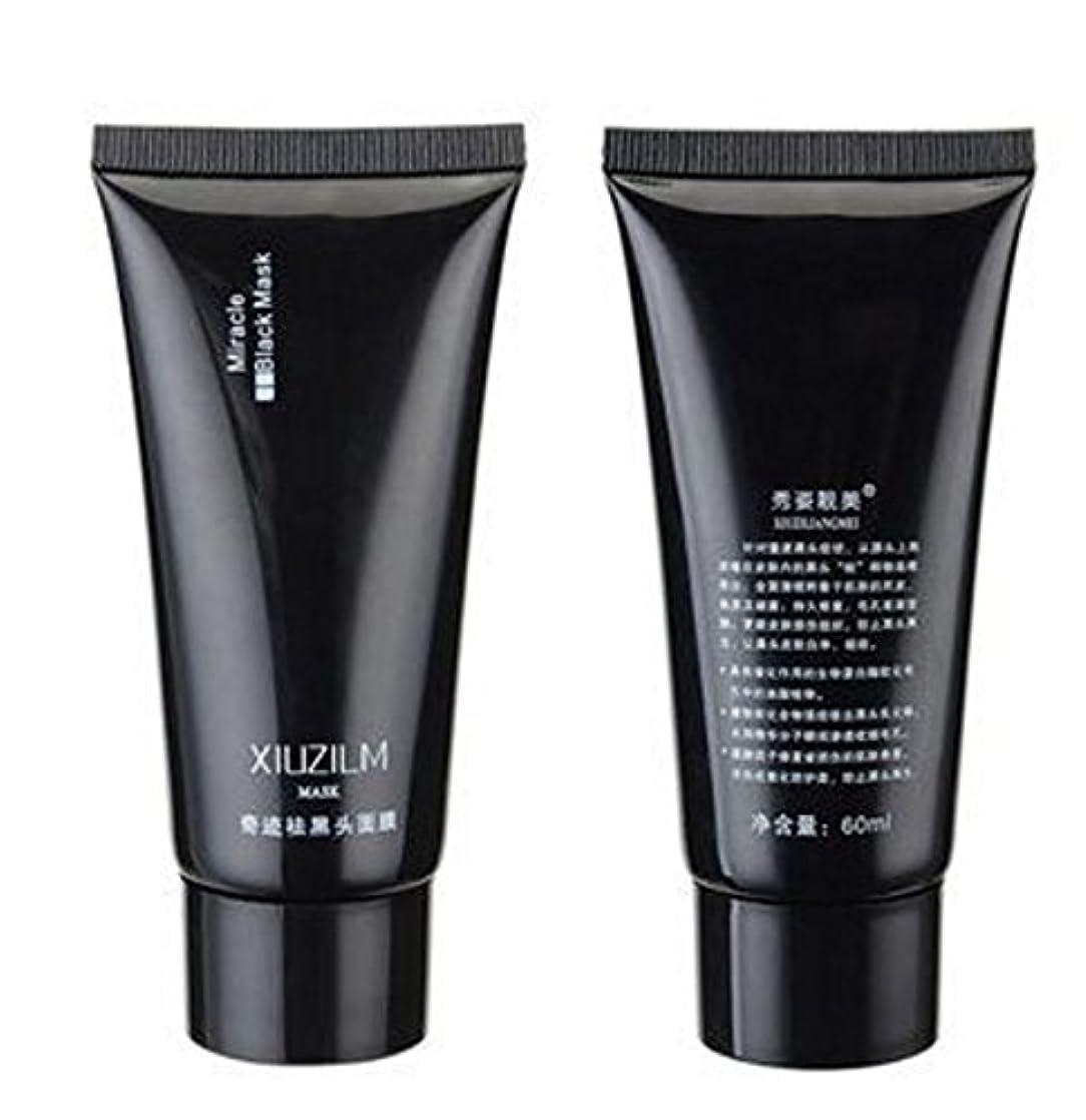 出身地カブ偏心XIUZILM Blackheadマスク泥鼻面ブラックClean Pore Peel Off Remover Deep Cleaner Purifying by saturday24