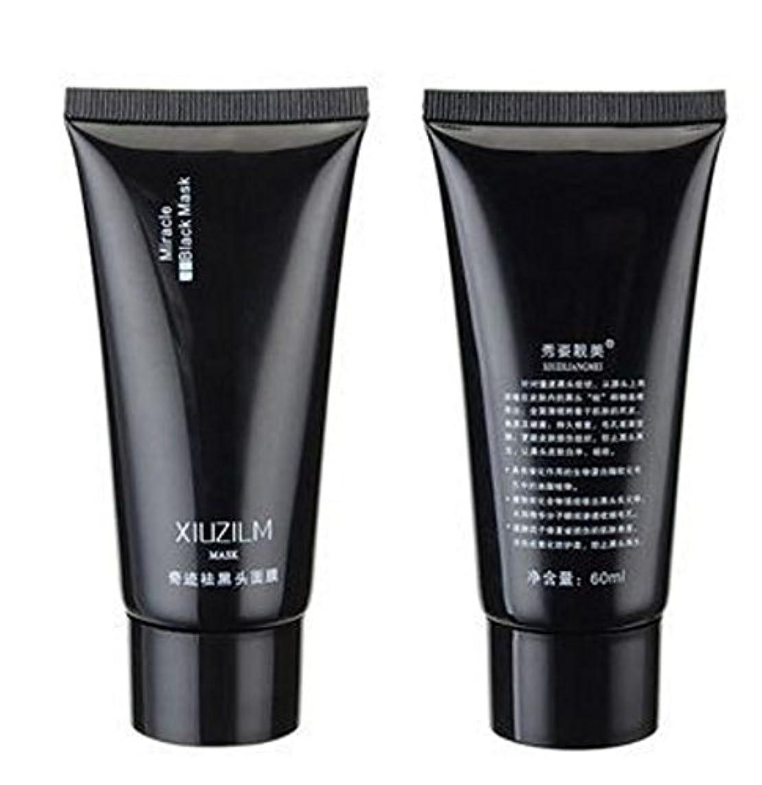 インスタンス化学者登るXIUZILM Blackheadマスク泥鼻面ブラックClean Pore Peel Off Remover Deep Cleaner Purifying by saturday24