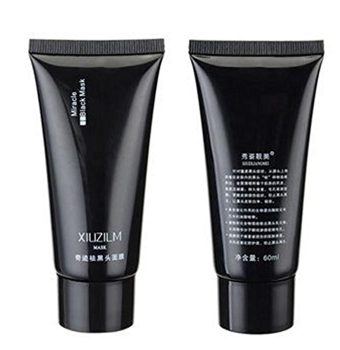 できればフェザー経歴XIUZILM Blackheadマスク泥鼻面ブラックClean Pore Peel Off Remover Deep Cleaner Purifying by saturday24