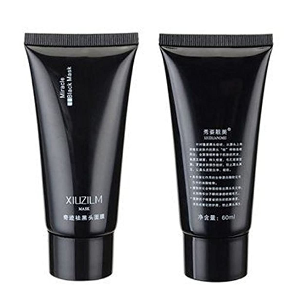 モザイク風刺宿題XIUZILM Blackheadマスク泥鼻面ブラックClean Pore Peel Off Remover Deep Cleaner Purifying by saturday24